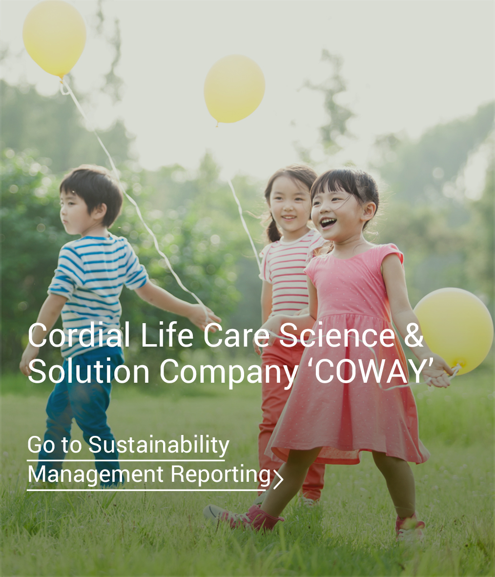 The Life Care Company 'COWAY'
