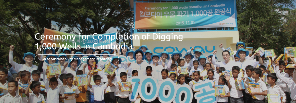 Ceremony for Completion of Digging 1,000 Wells in Cambodia